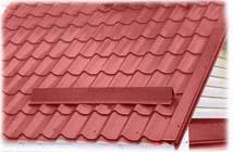 Уголковые снегозадержатели на крыше.