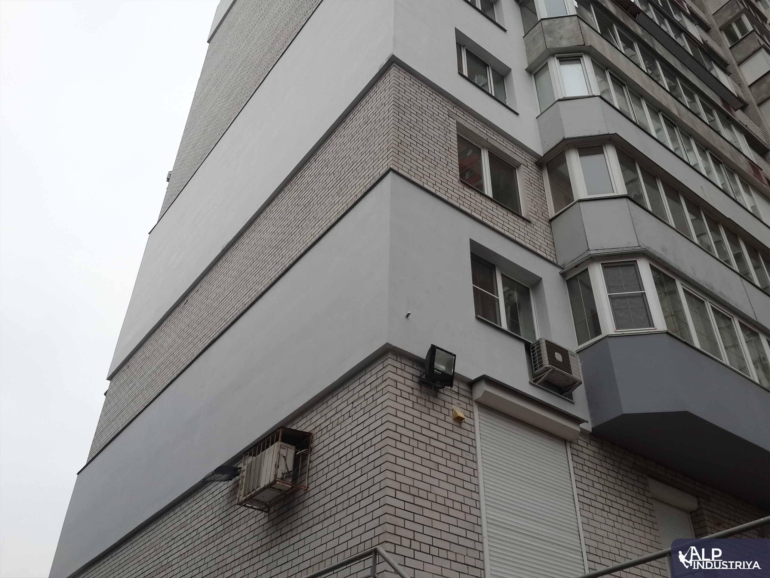 Выполненная работа по монтажу утеплителя, шпаклевке и покраске стен жилья-2