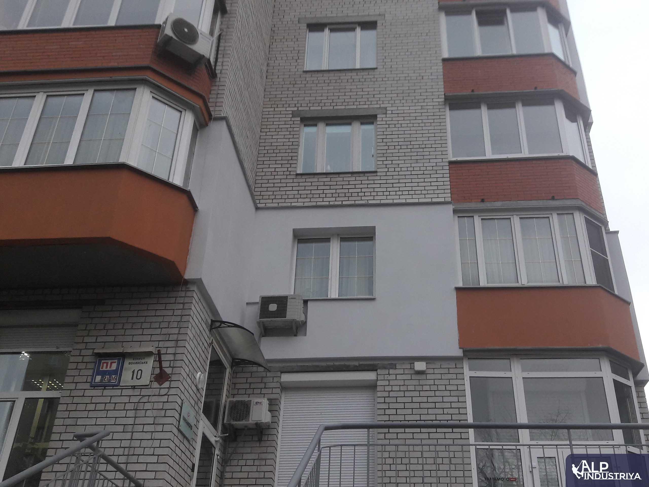 Выполненная работа по монтажу утеплителя, шпаклевке и покраске стен жилья-4