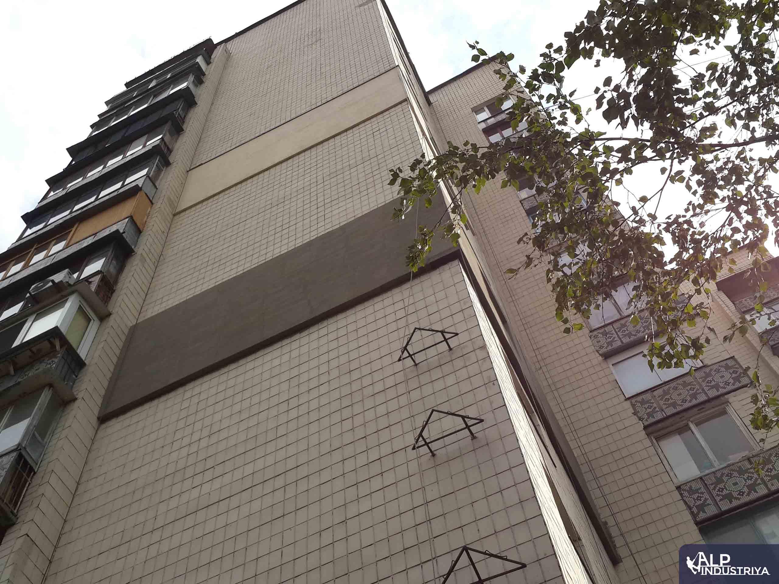Фасад дома, утепленный альпинистами нашей компании-5